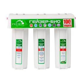 Фильтр Гейзер 3 Био 311 для мягкой воды