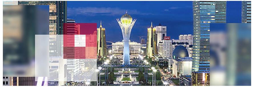 Группа компаний «Гейзер» примет участие в выставке AstanaBuild
