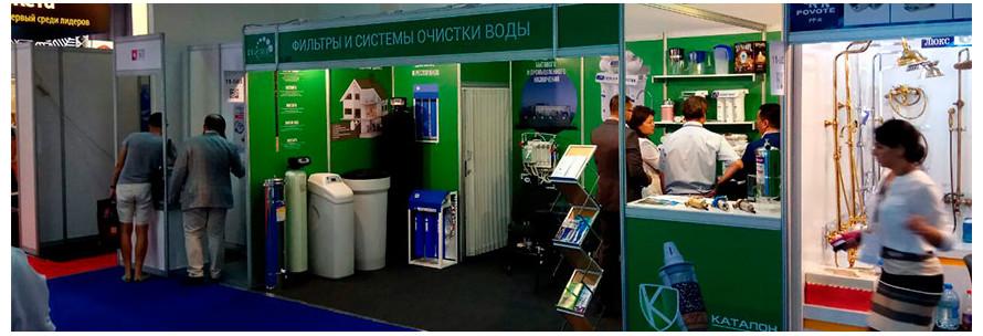 Приглашаем на наш стенд на Международная выставка «AquaTherm» в Алмате